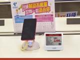 珠海东之旭电子价签显示屏 手机店电子价格标签优惠促销