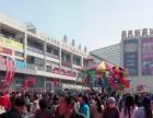 新嘉城创业园广场