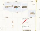 晋中榆次大学城数码印刷海报展架包装毕业设计画册