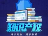 重庆市璧山区专业申请专利注册商标