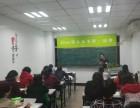 深圳光明新区公明石岩周边哪有英语考级