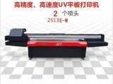 uv平板打印机/衣柜储物柜门数码彩绘机厂家/佳德通科技
