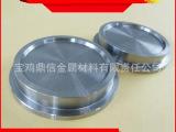 长期供应高效真空镀膜靶材 真空镀膜钼靶材 优质真空镀膜靶材