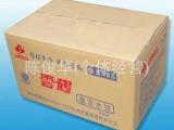 厂家长期定制纸箱包装箱 耐戳穿强度高水果纸箱
