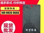 男女衣服吊牌印刷 韩版标签吊牌制作 童装