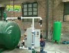 华奥新型燃料总部华奥氢能油厂家加盟