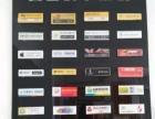 烟台展架易拉宝海报设计印刷制作广告公司