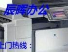 回收,出售,维修二手打印机、复印机、电脑等办公耗材