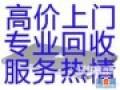 桐乡二手手机回收OPPO华为苹果iPhone手机回收