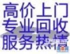 吴江单反相机回收吴江摄像机回收吴兴回收单反相机