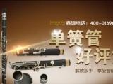 昆明乐器维修专卖店╱╲4000169602〃小号销售