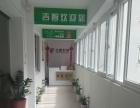 惠安马甲洛阳河办公自动化培训、办公软件培训、电脑培训