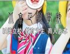 北京昌平区附近的私立小学宏福学校