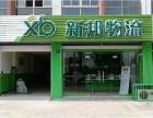 普陀区曹杨新村新邦物流公司取件电话兰溪路新邦物流地址