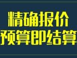 北京合建志洋装饰生活家栏目指定施工单位,含家装别墅工装等