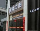 陇县 西街村经济股份合作社一号 商业街卖场 6000平米