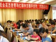 山东济南临床执业医师考试培训辅导班
