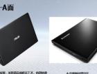 闲置Asus/华硕笔记本电脑,基本没用过。9成新