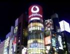 去日本打工签证申请 澳大利亚打工 手续怎么办理