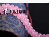 旭升珠宝天然芙蓉粉水晶散珠散装粉水晶圆珠DIY配件天然水晶散珠