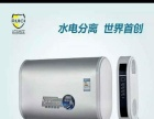 热水器代理、热水器批发