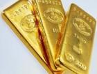 本地黄金回收 旧金手镯回收 金项链回收 到福之鑫珠宝