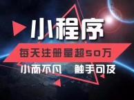 深圳龙华小程序推广 公众号怎么结合小程序做推广?