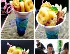 黄冈学习汉堡炸鸡小吃冰淇淋甜品咖啡奶茶鸡排技术