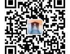 苏州夏普空气净化器(各中心!售后服务多少电话?