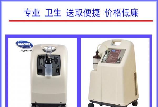 轮椅出租长期出租出售轮椅护理床制氧机