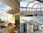 洛阳阳光房自动手动遮阳帘,防晒隔热,防紫外线阳光房遮天棚