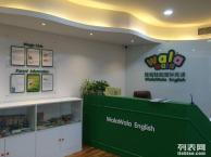 杭州天水幼儿园附近幼儿英语培训班