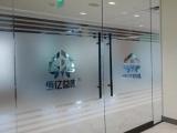 專業玻璃貼膜北京市均可上門安裝免費測量