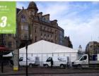 松原篷房出租、展览大篷、篷房销售、欧式帐篷、德国大棚