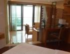 陵水雅居乐清水湾酒店式公寓海景房