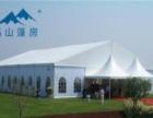 13年专业展览展会车展婚礼篷房制造租赁