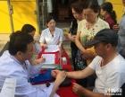 2016年太原中医肝病医院在太原各个乡镇巡回义诊服务