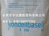 北京EVA 02528价格 PVC橡塑原料