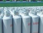免费接送液化气,保质保量