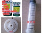 郑州环氧灌浆树脂厂家 河南A级环氧植筋胶生产厂家