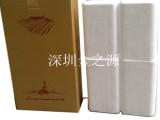 双支装红酒防震保护包装泡沫箱/顺丰专用红酒泡沫箱包装