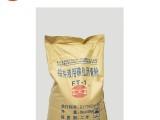 鉆井液用磺化瀝青粉