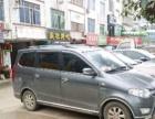 MPV带司机租车包车业务