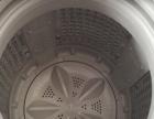 低价转让八成新的樱花牌全自动波轮洗衣机