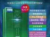 供应重庆电超人工业100