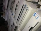 全南充大量回收空调冰箱电视电脑进口音箱功放各种电器