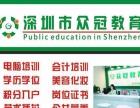 2016年深圳积分入户,西丽物流员培训,通过率99