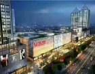 (新)7月7号 万城国际特惠推出16号楼 大小门市数量有万诚国际