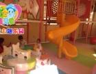 佳贝爱儿童乐园加盟/游乐设备厂家/亲子拓展乐园