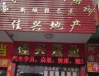 新县城门楼附近3房带家私家电月租1500元。